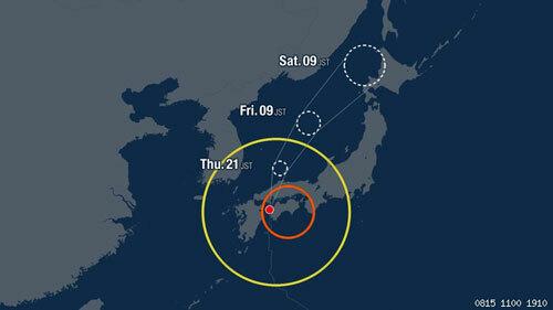 Đường đi dự kiến của bão Krosa từ ngày 15/8 đến 17/8. Ảnh: NHK.