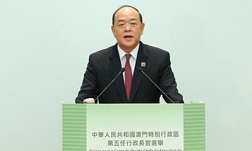 Macau sắp bầu trưởng đặc khu mới - ảnh 1