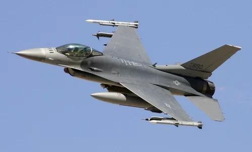 Tiêm kích F-16 Mỹ bị rao bán trên mạng - ảnh 1