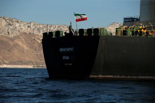 Siêu tàu chở dầu Adrian Darya 1 hiện treo cờ Iran. Ảnh: Reuters.