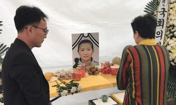 Bi kịch của người phụ nữ Triều Tiên chết đói tại Hàn Quốc -