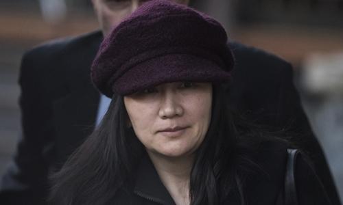 Trung Quốc cáo buộc Mỹ bắt nạt Huawei - ảnh 1