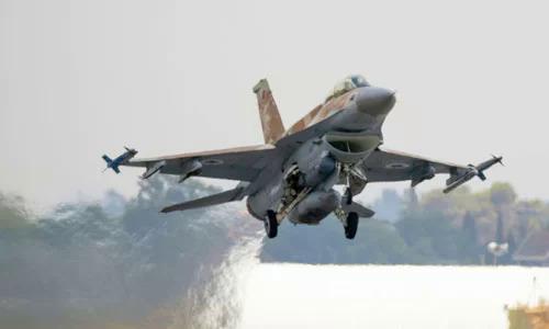 Israel không kích các mục tiêu ở Syria - ảnh 1