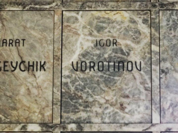 Hũ đựng tro cốt của Igor được đặt trong nhà tang lễ ở Mỹ. Ảnh: Star Tribune.