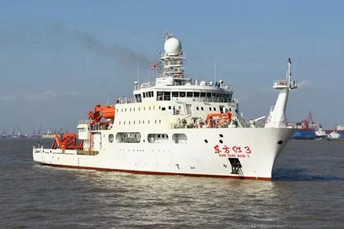 Tàu khảo sát Dong Fang Hong 3 của Trung Quốc. Ảnh: CCTV.