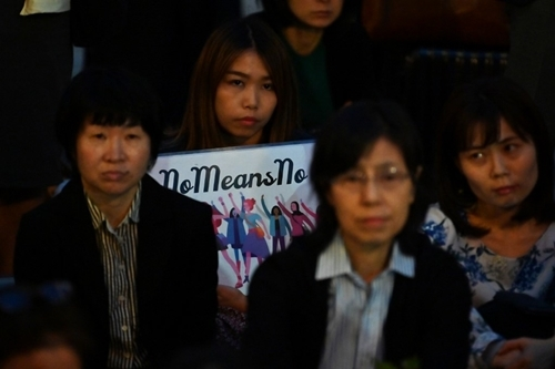 Một người giơ biển đề chữ Không nghĩa là không trong cuộc biểu tình ở Tokyo hôm 11/6, phản đối luật hình sự về hiếp dâm lỗi thời của Nhật. Ảnh: AFP.