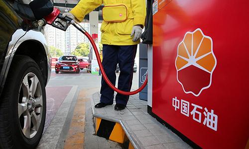 Bắc Kinh cấm bán pháo hoa dịp quốc khánh - ảnh 1