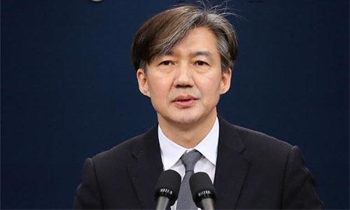 Cháu trai Bộ trưởng Tư pháp Hàn Quốc bị bắt - ảnh 1