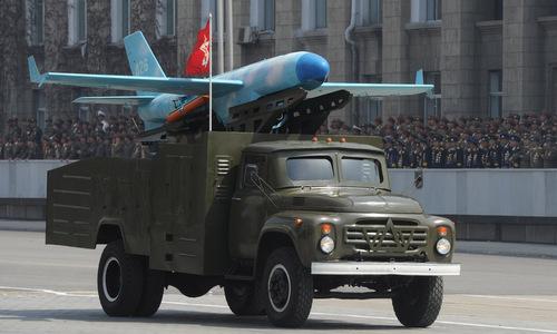 Hàn Quốc phát triển vũ khí chống UAV - ảnh 1