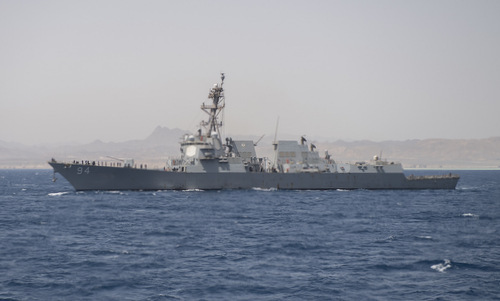 USS Nitze hoạt động ngoài khơi Ai Cập hồi tháng 7. Ảnh: US Navy.