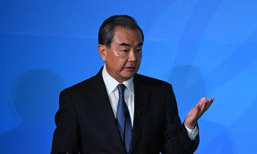 Ngoại trưởng Trung Quốc đáp trả Mỹ - ảnh 1