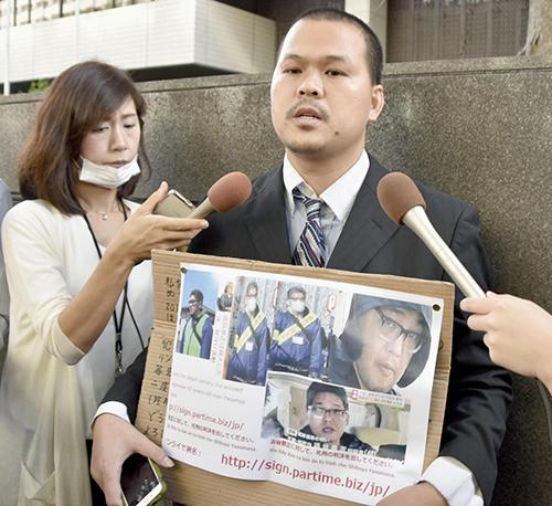 Anh Lê Anh Hào,bố của bé Linh, phát biểu với báo chí trước tòa án cấp cao Tokyo hôm 26/9. Ảnh: Kyodo