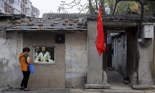 Những người muốn ở rìa làn sóng hiện đại hóa Bắc Kinh - ảnh 1