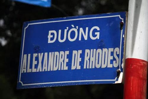Đường Alexandre de Rhodes ở quận 1, TP HCM. Ảnh: Mạnh Tùng.