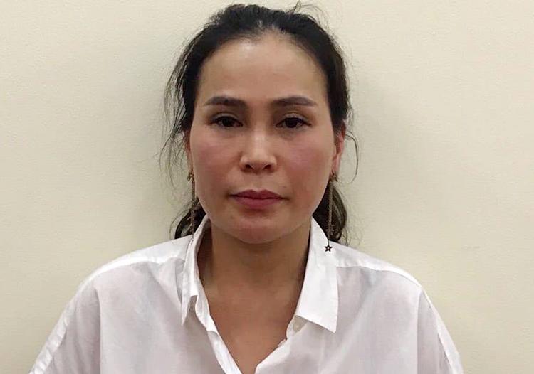 Bà Lê Thị Thanh Thuý. Ảnh: Bộ Công an.