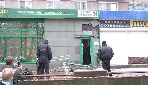 Trộm thiệt mạng khi đặt bom phá ATM - ảnh 2