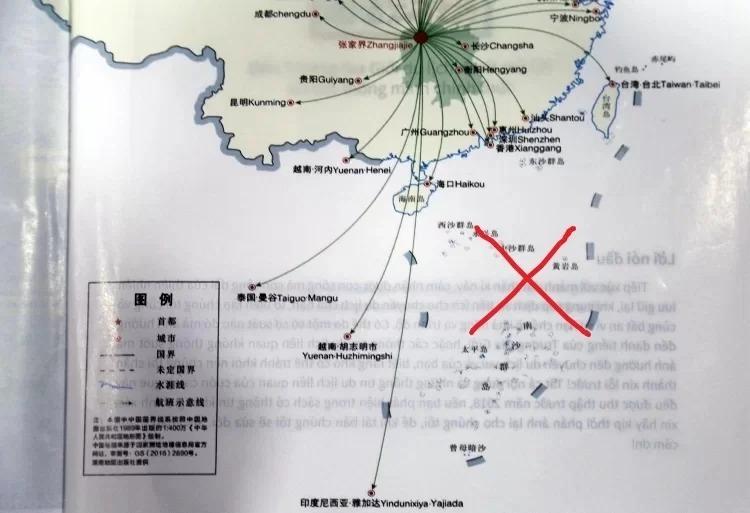 Công ty Lữ hành Saigontourist bị phạt vượt khung vì 'đường lưỡi bò'