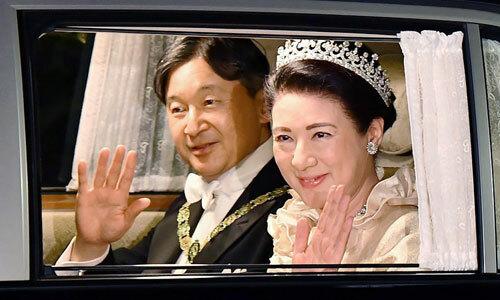 Người phụ nữ được Nhật hoàng hứa bảo vệ bằng mọi giá - ảnh 4