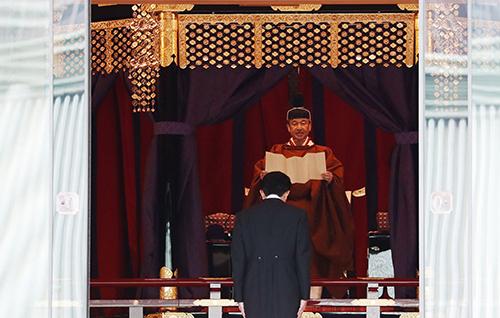 Nhật Bản ân xá nửa triệu tội phạm dịp nhà vua đăng quang - ảnh 1