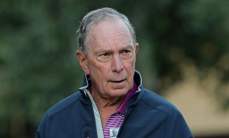 Tỷ phú Bloomberg trong một hội thảo ở bang Idaho, Mỹ hôm 12/7. Ảnh: Reuters.