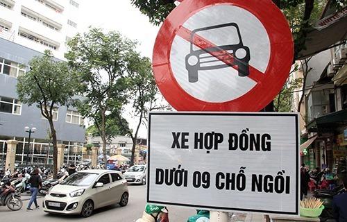 Photo of Đề xuất tem kiểm định riêng cho xe kinh doanh vận tải