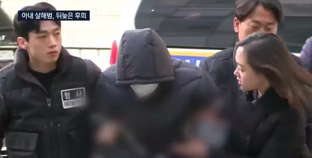Chồng Hàn xin lỗi sau khi sát hại vợ Việt - ảnh 1