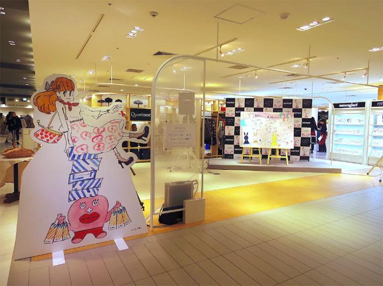 Gian hàng vệ sinh phụ nữ ở cửa hàng Daimaruthành phố Osaka. Ảnh: WWD
