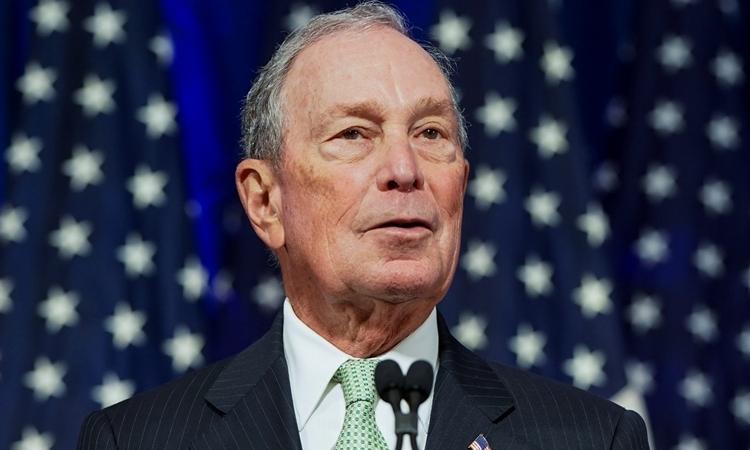 Ứng viên tổng thống đảng Dân chủ Michael Bloomberg phát biểu tại Virginia, Mỹ, hôm 25/11. Ảnh: Reuters.