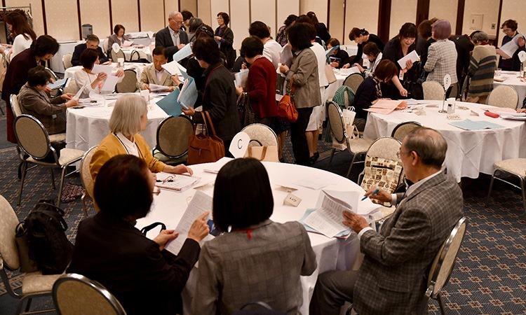 Buổi tiệc mai mối được tổ chức ở Tokyo, Nhật Bản hôm 3/11. Ảnh: AFP.