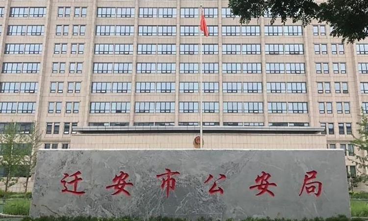 Sếp công an Trung Quốc ngồi tù vì hiếp dâm trẻ em - ảnh 1
