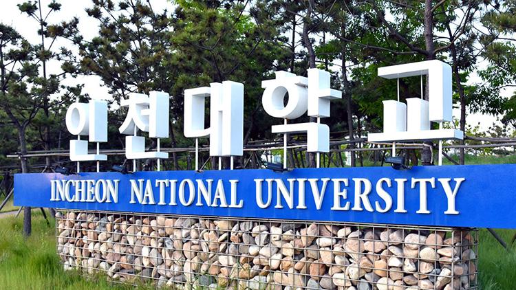 Hàn Quốc điều tra 164 sinh việt Việt mất tích - ảnh 1