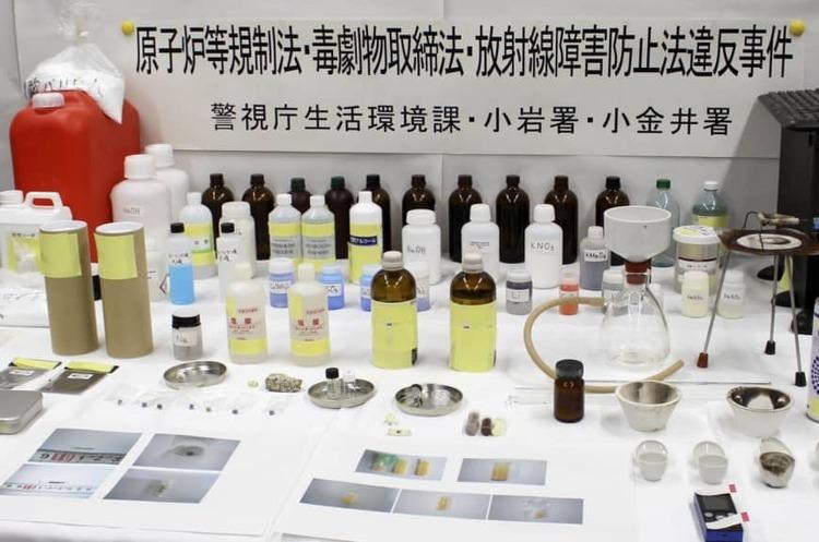 Nhật bắt ba người buôn bán uranium qua mạng - ảnh 1