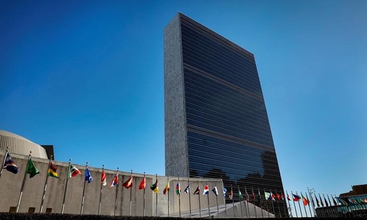 Trụ sở chính của Liên Hợp Quốc tại New York, Mỹ. Ảnh: Reuters.