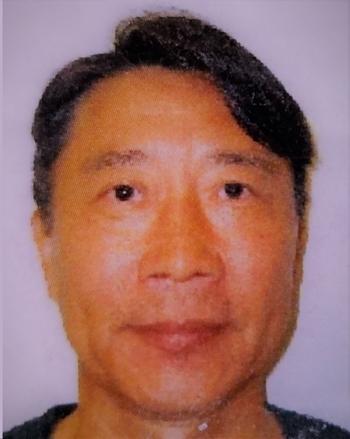 Chan Han Choi. Ảnh: Trotskyist Platform.