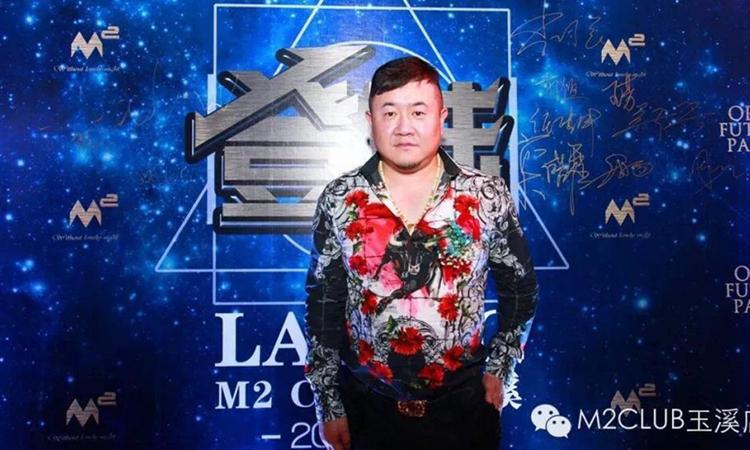 Sun Xiaoguo khi còn điều hành các hộp đêm dưới danh xưng ông chủ lớn Li. Ảnh: Southern Weekly.