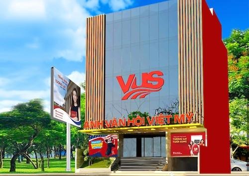 Phối cảnh VUS Nguyễn Thị Thập, Quận 7