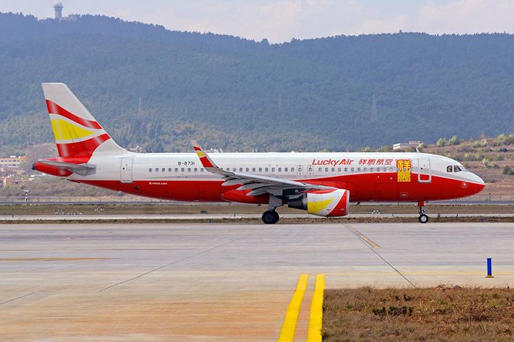 Máy bay của hãng hàng không Trung Quốc Lucky Air. Ảnh: Lucky Air/Twitter