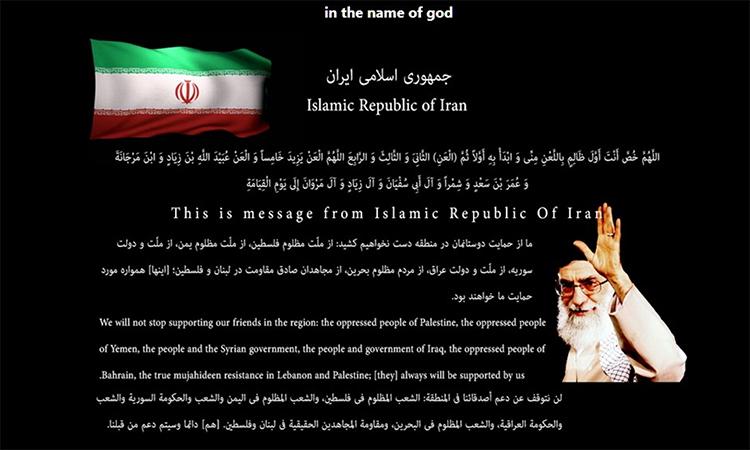 Nội dung trang web Chương trình Thư viện Lưu trữ Liên bang của Mỹ bị nhóm tự xưng là tin tặc Iran thay đổi ngày 5/1. Ảnh chụp màn hình.