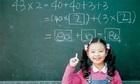 Lối mòn giáo dục - ảnh 3