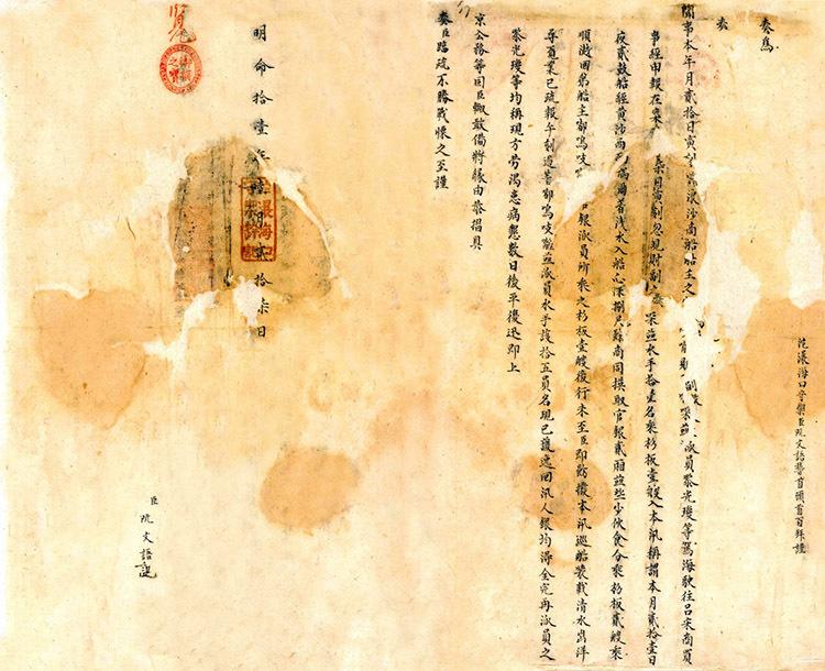 Châu bản bản tấu của Bộ Hộ ngày 22/12/1869 lần đầu được công bố. Ảnh: Nguyễn Đông.