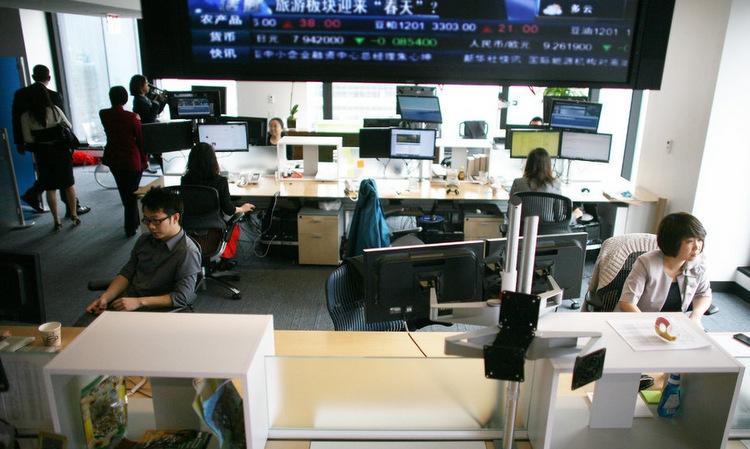 Trụ sở hãng tin Xinhua tại Mỹ. Ảnh: New York Times.