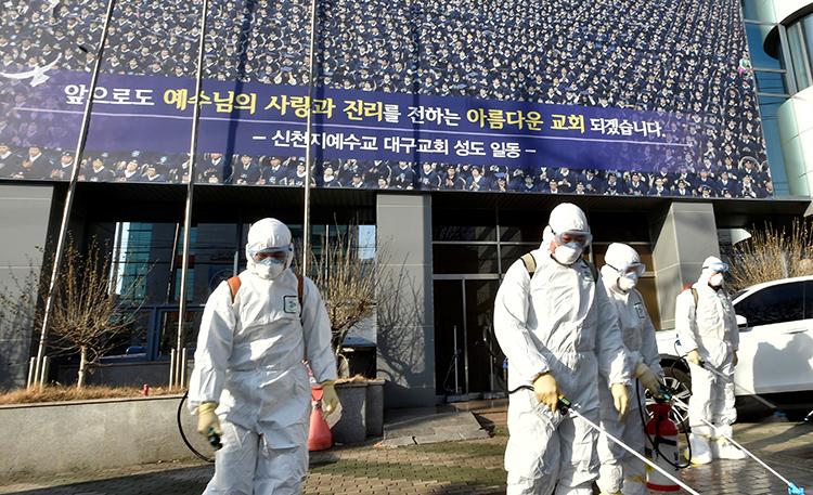Thành phố Hàn Quốc yêu cầu người dân ở nhà - ảnh 1