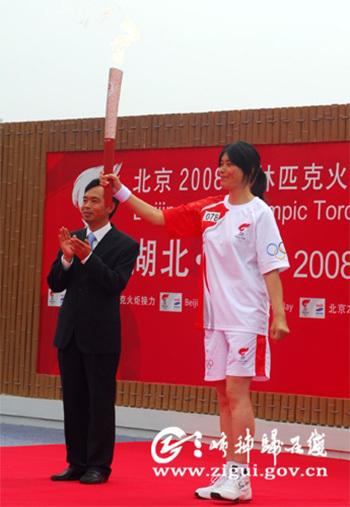 Bùi Giai Vân (phải) tại Thế vận hội Bắc Kinh 2008. Ảnh: Zigui.