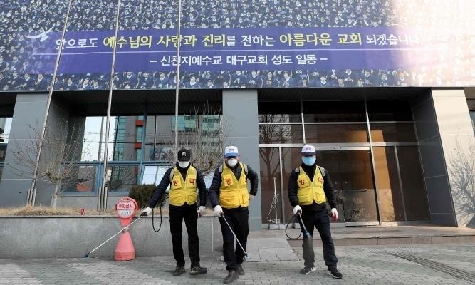 Giáo phái tiềm tàng ổ dịch nCoV của Hàn Quốc -