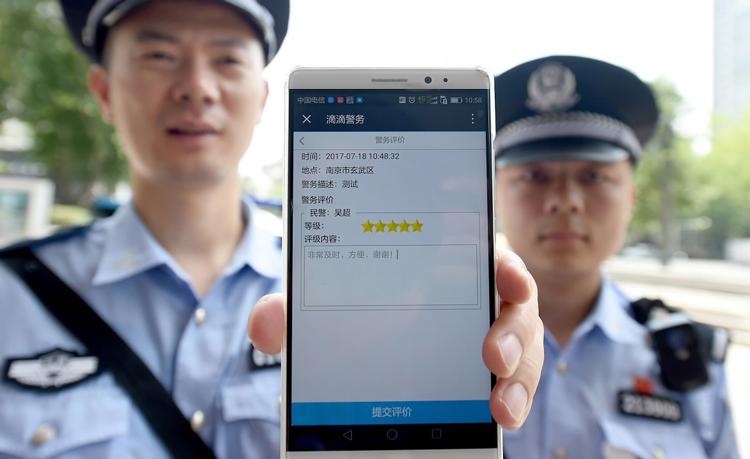 Người dân Trung Quốc trước đó đã có thể báo tin cho cảnh sát qua WeChat. Ảnh: CGTN.