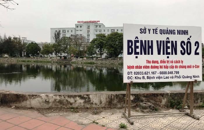 Bệnh viện Lao và Phổi bị phong tỏa. Bệnh viện này cũng được trưng dụng một khu riêng biệt làm Bệnh viện số 2 dùng để cách ly. Ảnh: Minh Cương