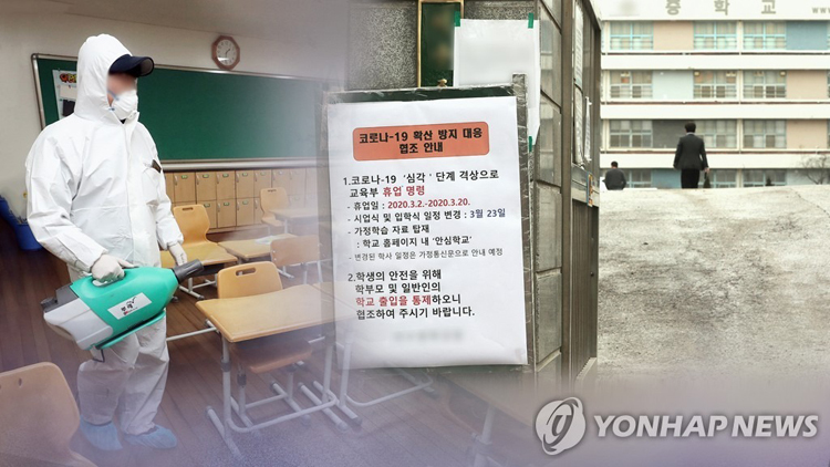 Phun thuốc phòng tránh Covid ở Hàn Quốc. Ảnh: Yonhap