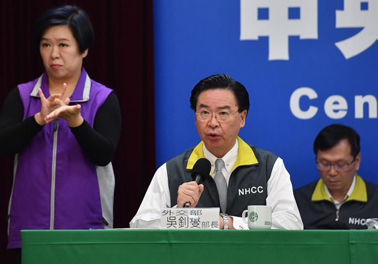 Người đứng đầu cơ quan ngoại giao Đài Loan Joseph Wu trong cuộc họp báo sáng nay