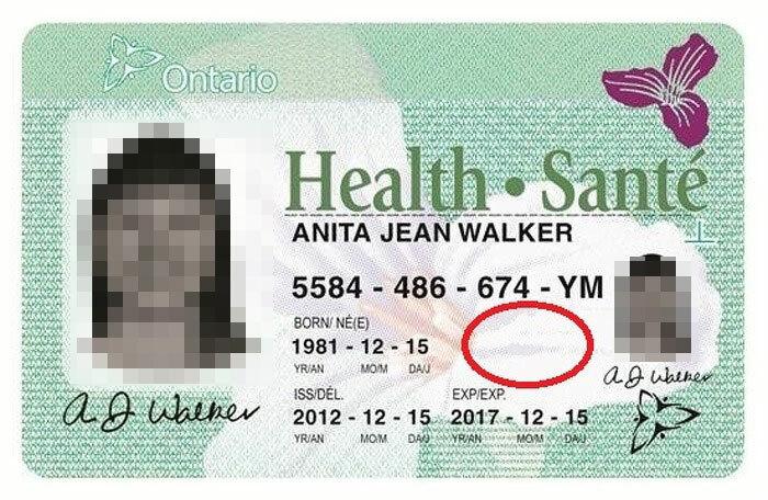 Thẻ bảo hiểm y tế tại Ontario.