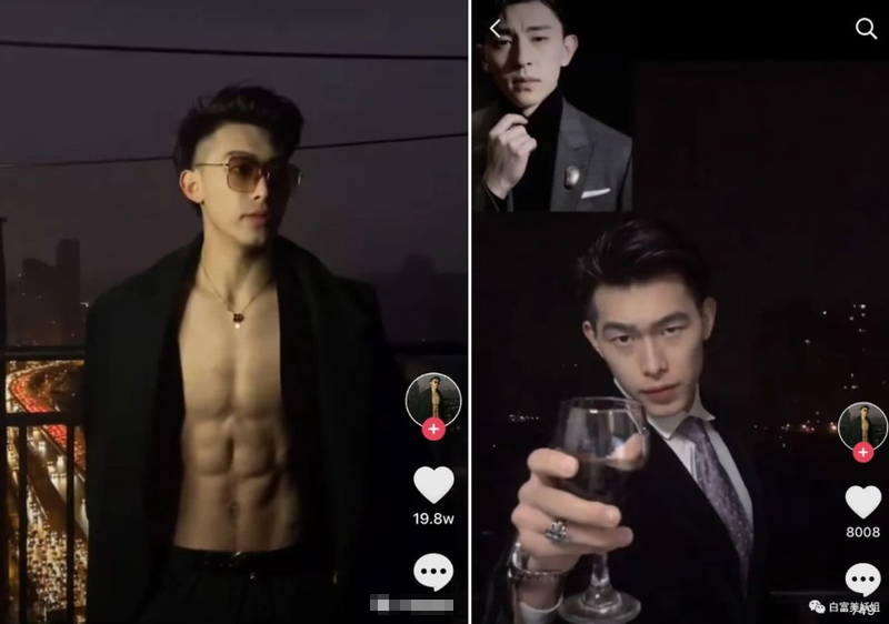 Vô tình tắt app làm đẹp, hot boy Trung Quốc bị fan quay lưng